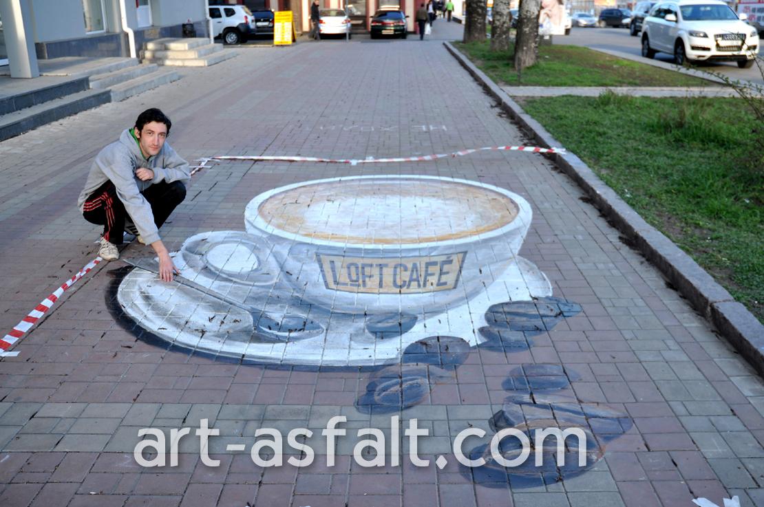3D рисунок на асфальте Донецк