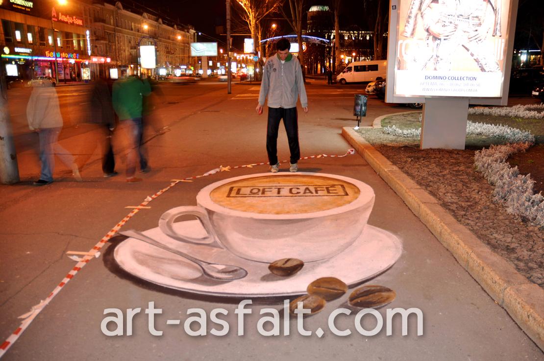 3D чашечка кофе LOFT CAFE