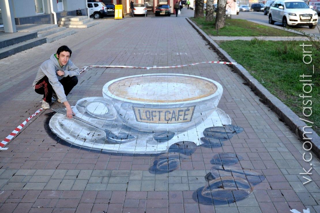 3D чашка LOFT CAFE