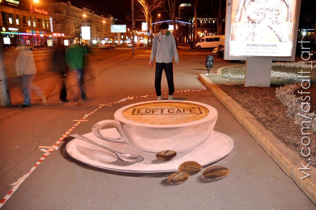 Рисунок на асфальте LOFT CAFE