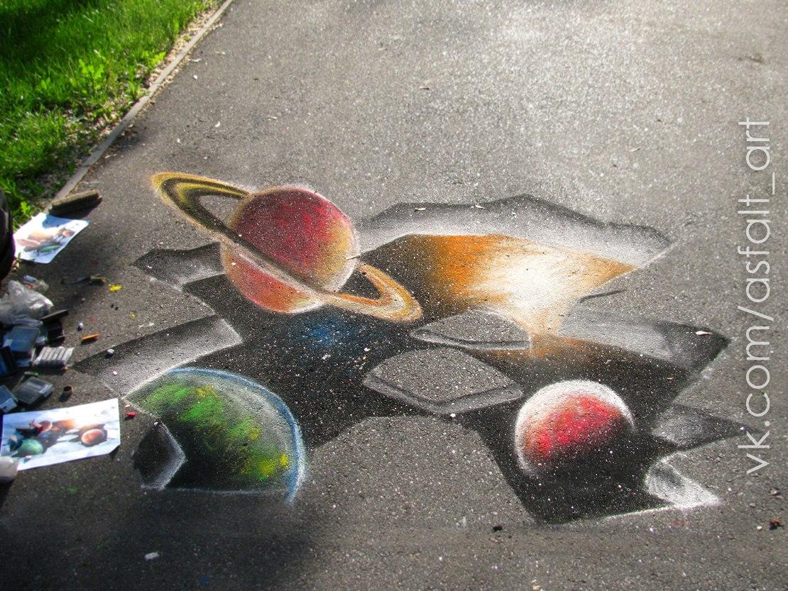 3D рисунок Космос